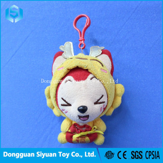 Soft Small Animal Plush Keychain Cat Toy for Kids pictures & photos