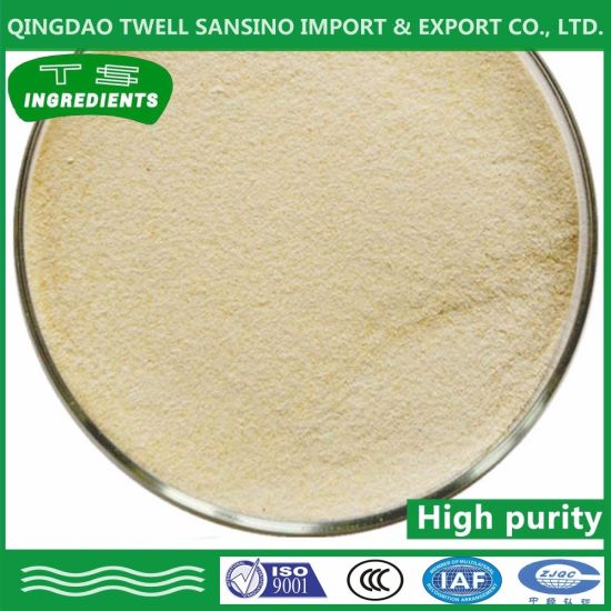 Food Grade Cosmetic Grade Price Xanthan Gum