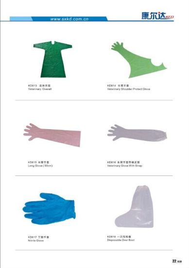 Veterinary Disposable Shoulder Protect Glove Long Glove Nitrile Glove pictures & photos