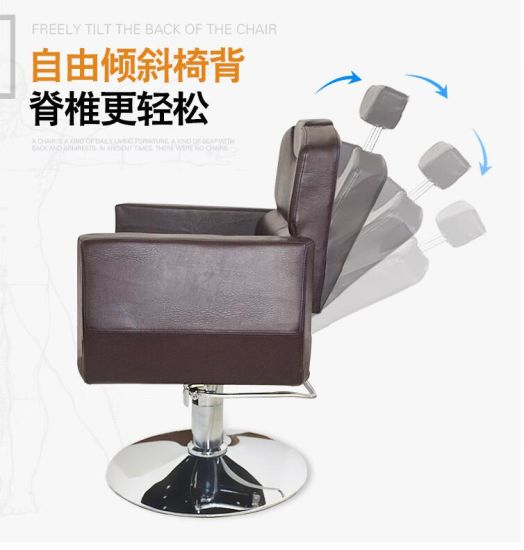 Admirable Modern Leather Barber Chair Hair Cutting Chair Beauty Salon Chair Fec389 Interior Design Ideas Clesiryabchikinfo