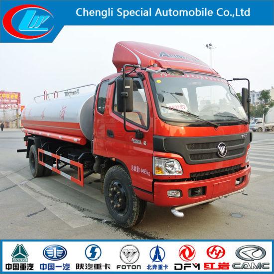 fb41b06472 China Foton 4X2 Water Tanker Truck for Sale - China Truck