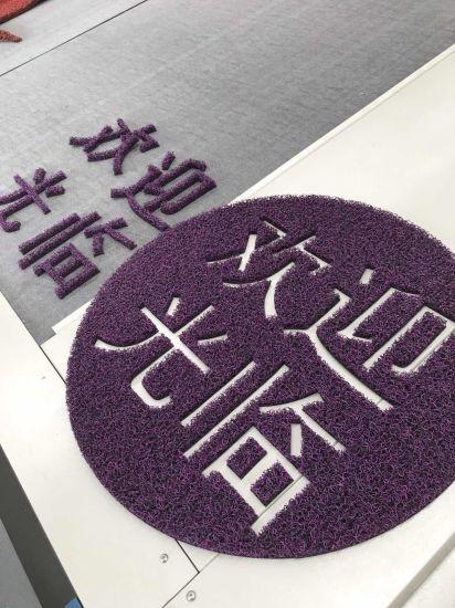 Digital Knife Floor Leather Cutting Machine
