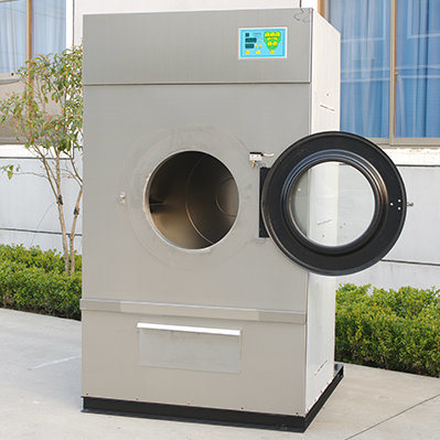 Laundry Equipment Dryer 50kg (HG-50) pictures & photos