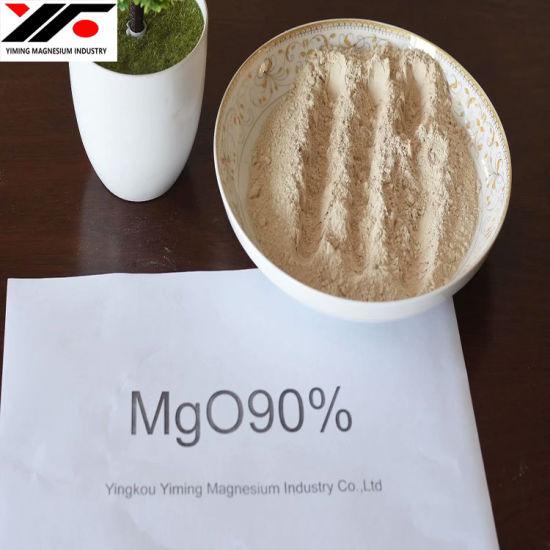 Light Magnesium Oxide/Active Magnesium Oxide (Industrial grade)