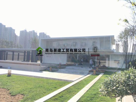 Luxury Steel Structure Prefab Kit House