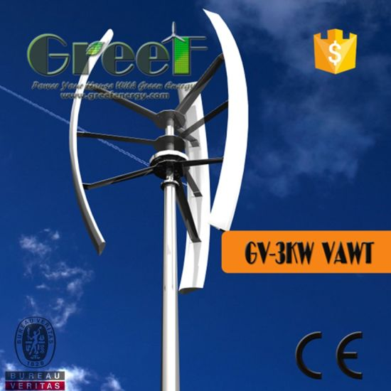 3kw Vertical Axis Wind Generator Grid-Tied/Battery Charge System for Sales pictures & photos