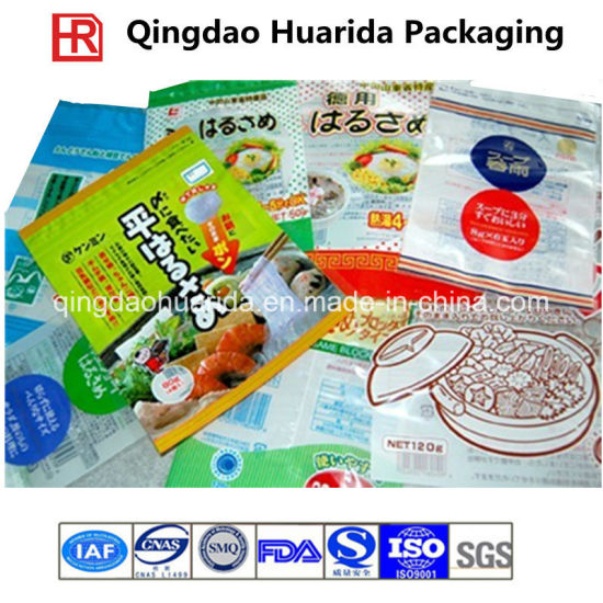 Factory Price Food Packaging Printing Plastic Bag /Frozen Food Pouch pictures & photos