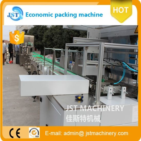 Full Automatic PE Film Packing Wrapping Machine pictures & photos
