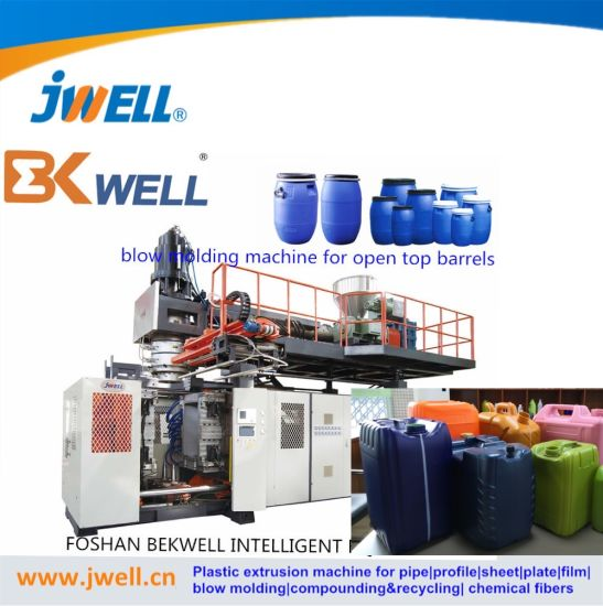 Made in China Chemical Packaging Drum Extrusion Blow Molding Machine