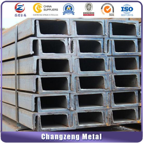 ASTM A36 Steel Galvanized Channel Steel Bar (CZ-C119)