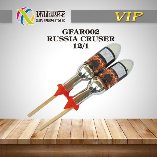 Gfar002-Russia Cruiser 3inch 75mm Outer Diameter Outdoor China Plastic  Chemical Formula Rocket Fireworks