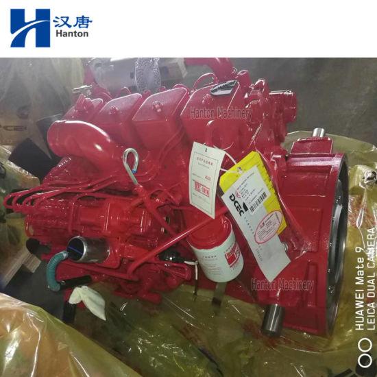 Stock: DCEC Cummins Engine 4BTAA B140-33 on sale (10 sets, sample ESN 78666640)