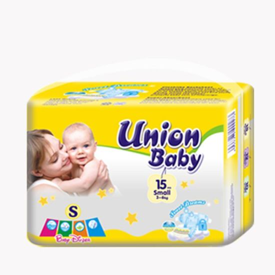 Free Sample Chinese Baby Diaper Breathable Soft Newborn Baby Diaper