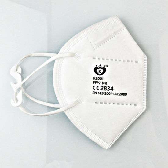 Chinese Factory Directly Sale Product KN95 FFP2 N95 Protective Mask Comfortable and Safe CE Wholesales 5ply Anti Dust Disposable Face Masks UK