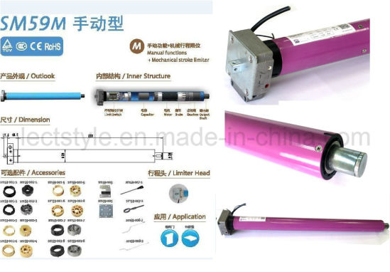 Sm59m Series Tubular Motor (European STYLE) pictures & photos