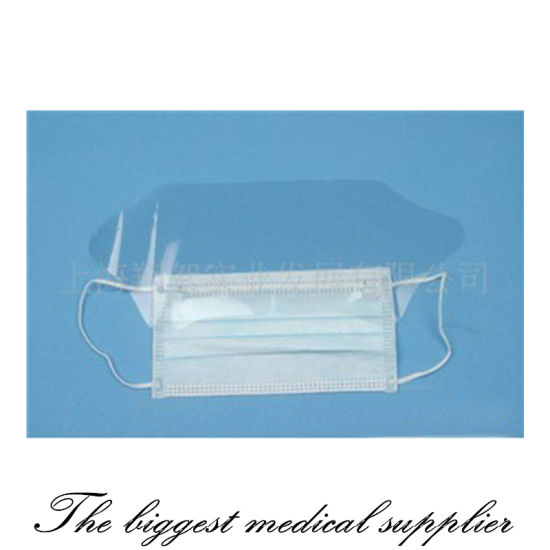 Medical Face Mask with Eye Shield pictures & photos