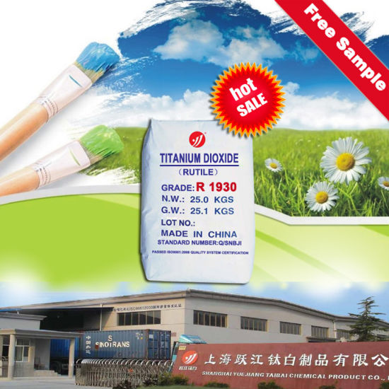 China R1930 TiO2 for Chloride Process Equivalent to Huntsman