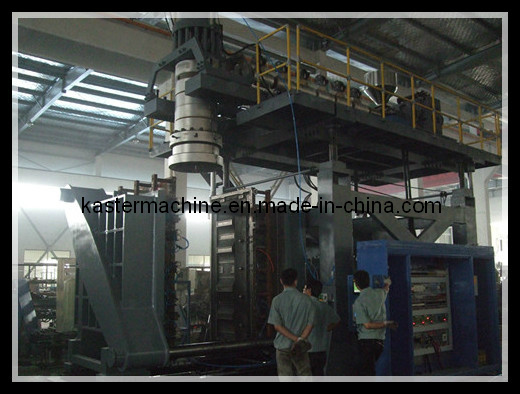 Extrusion Blow Moulding Machine (FSC120) pictures & photos