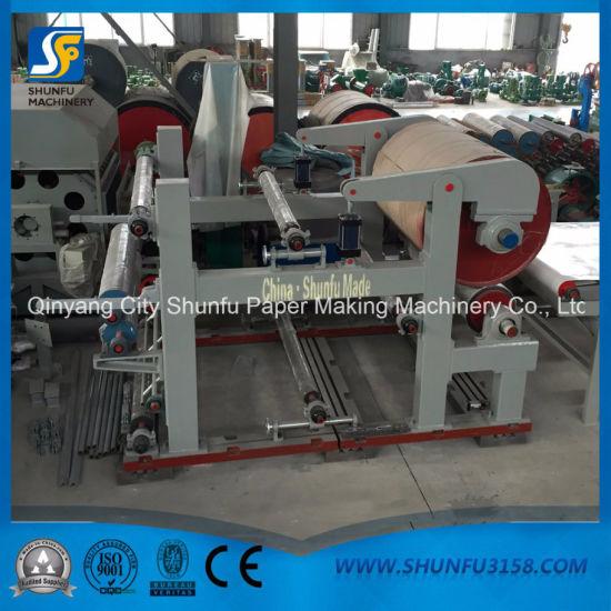 Machinery Machines 5-8t/D Capacity Sludge Cardboard Machine Paper Board Production Line