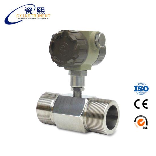 China Cryogenic High Pressure Liquid Nitrogen Turbine Flow