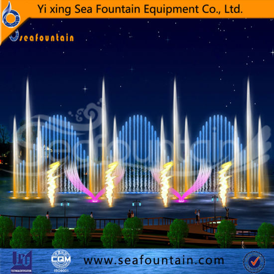 Lake Colorful Light Outdoor Dancing Floating Water Fountain pictures & photos