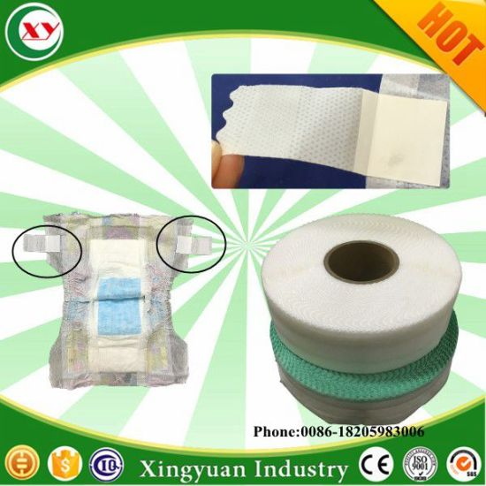 Nonwoven Hook Velcro Side Tape for Baby Diaper Raw Material