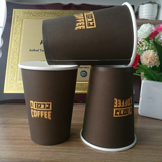 China Buy Fancy Single Wall Disposable Coffee Tea Paper Cup