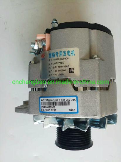 Weichai Engine Alternator for Shantui Dozer Alternator (612600090506 JFZ2710F3)