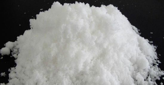 Ammonium Sulphate Fertilizers Grade