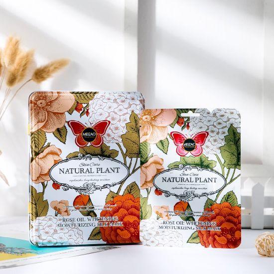 Nature Plant Rose Oil Whitening Moisturizing Silk Mask