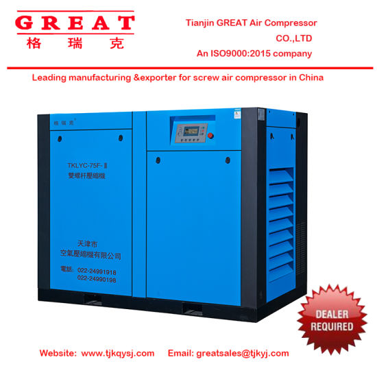 Wholesale Direct Driven AC Power Stationary Twin Rotary Screw Air Compressor