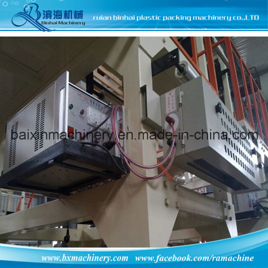 1200mm Rotary Head Die PE Film Blowing Machine pictures & photos