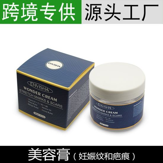 China Oem Stretch Marks Repair Cream Whitening Quickly Removes