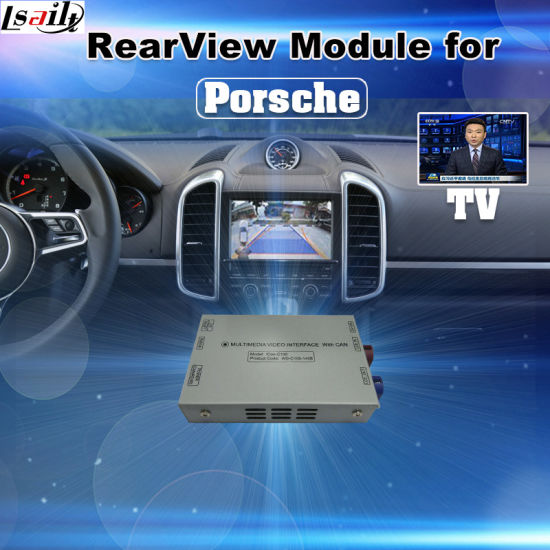 Front and Rear View Car Camera Interface for Porsche pictures & photos