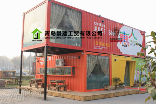 Prefab Mobile Shipping Container House