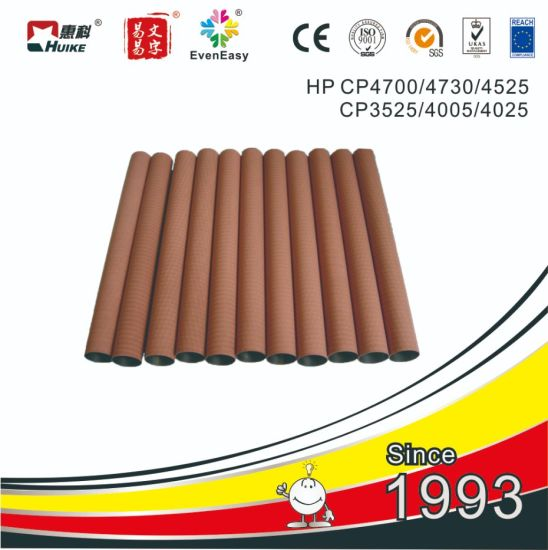 Fuser Film for HP M407, M608, M609, M631, M633