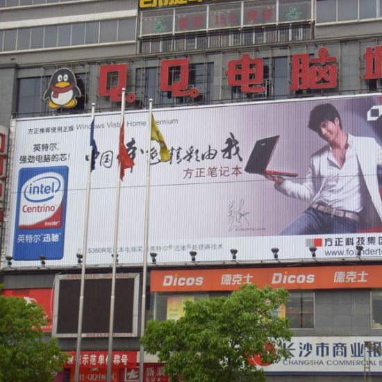 Outdoor Large Size Building Trivision Billboard pictures & photos
