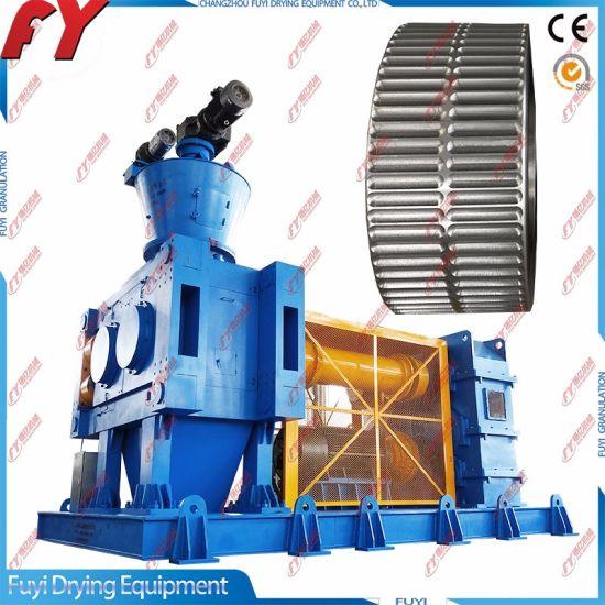Ball shape ammonium chloride fertilizer granulator granulation machine