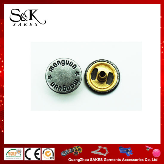 a/Silver Metal Brass Snap Button for Pants