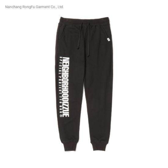Men's Sport Pure Color Harem Long Pants