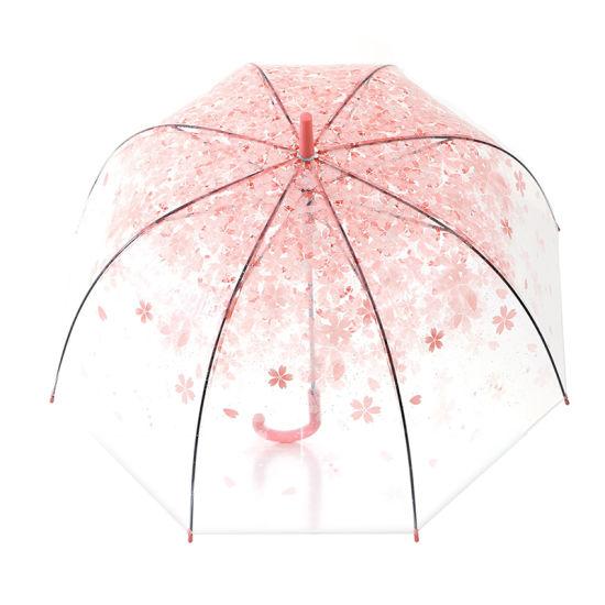 Custom Beatiful Cherry Blossom Compact Travel Windproof Rainproof Foldable Umbrella