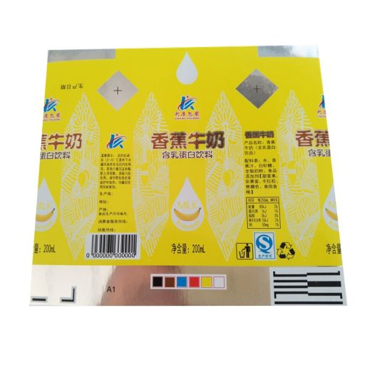 250ml Slim Aseptic Packaging Paper with Best Quality pictures & photos