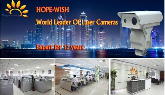 Digital High Speed Dome PTZ IR Camera pictures & photos