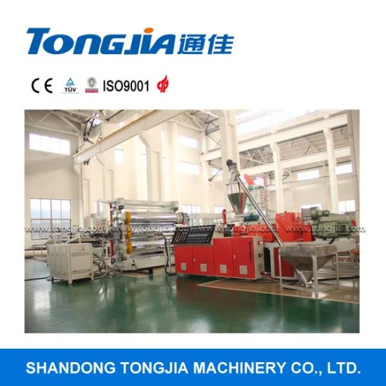 Waterproof PVC Plate Production Line (JG-BC) pictures & photos