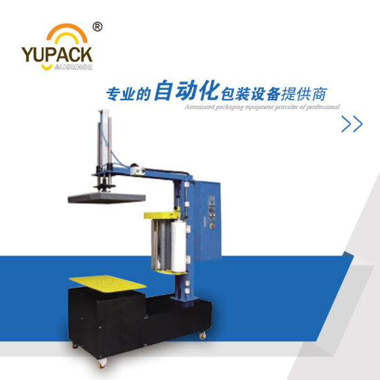 Pre-Stretch Semi-Automatic Wrapping Machine/Pallet Wrapping Machine pictures & photos