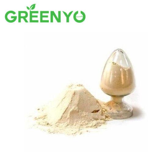 Bulk Powder Phosphatidylserine 50% Soybean Extract