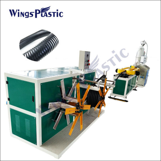 Plastic Corrugated Tube Making Machine / Corrugated Hose Extrusion Line