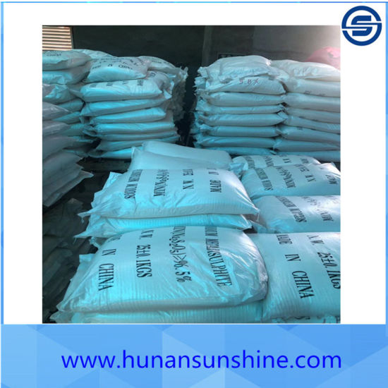 Hot-Selling Sodium Metabisulfite Used in Printing and Dyeing Industry with Best Price pictures & photos