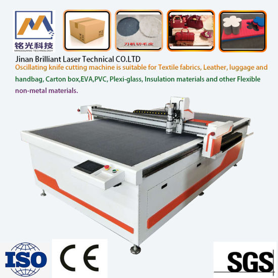 Imported Guideway Rack Vibratory Knife Cutting Machine for PVC \Leather \Carbon Box\Cloth\Fabric Materials