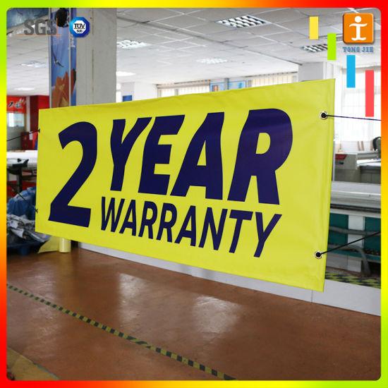 Custom Design Printing Cheap Birthday Banner